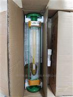 氮气玻璃转子流量计