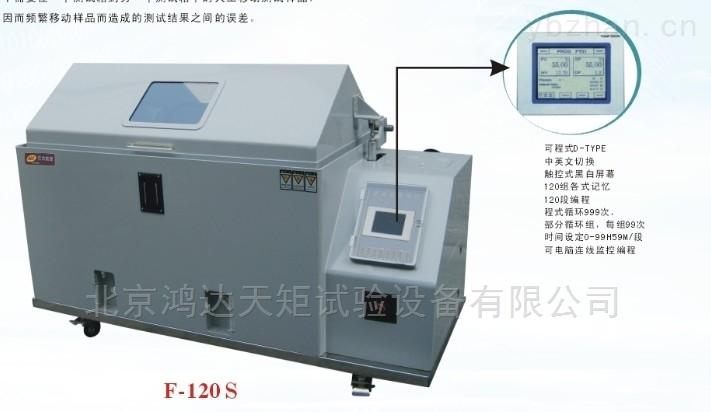 SO2-250-二氧化硫测试仪厂房