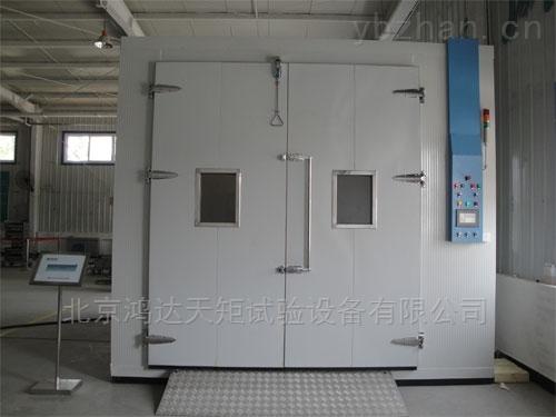 HD-GDWSY--大型高低溫實驗室