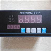 TS803-02-23-HL-P智能单光柱测控仪