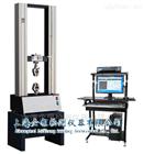 铜铝合金材料拉力试验机