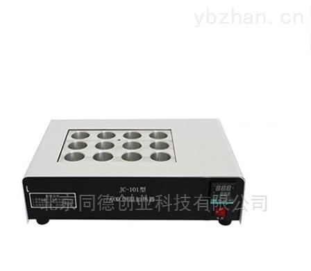 恒温加热器101-12