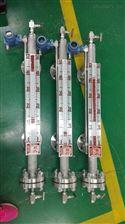 UHF-UHF-16CA44G定做辽宁江苏高压高温160公斤磁性液位计性能可靠