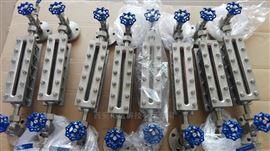 供应西安三原延安玻璃板式液位计玻璃管液位计石英管液位计