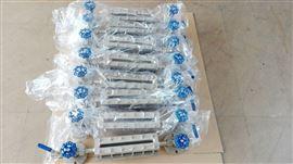 HG5供应陕西山西玻璃管利记娱乐玻璃板利记娱乐
