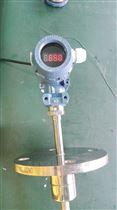供应乌鲁木齐黑龙江油田污泥UHF-1CE24-PTFE浮球液位计