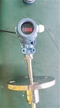 厂家供应新疆河南衬四氟液位控制器