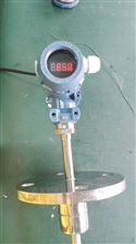 FT-1050供应山东蒸汽纺织自动加液装置众博棋牌官方下载网址