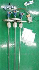 UHZ厂家供应延安榆林高温高压远传磁翻板万博manbetx在线