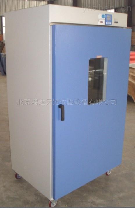北京立式鼓風干燥箱廠家直銷