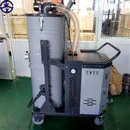 移动式脉冲吸尘器 移动灰尘振灰集尘器