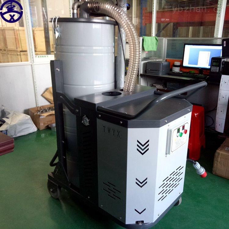 脉冲旋风工业吸尘器