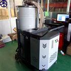 脉冲灰尘反吹工业吸尘器