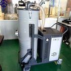 家具厂抽粉尘设备工业吸尘器