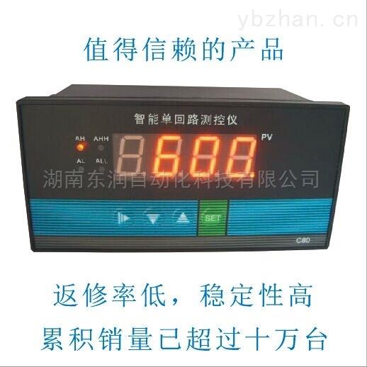 WSAT-C803-01單回路測控儀