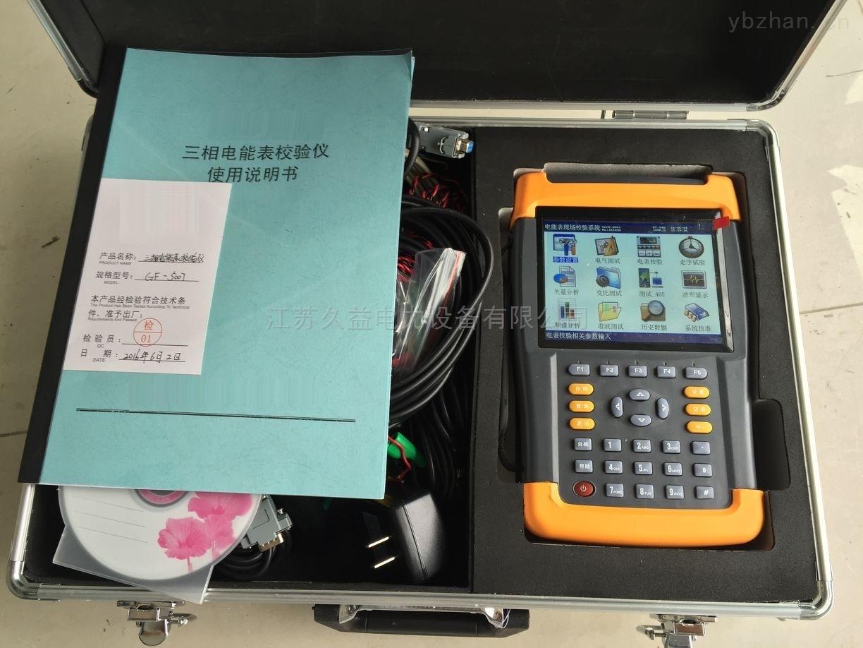 上海久益-三相电能表校验仪