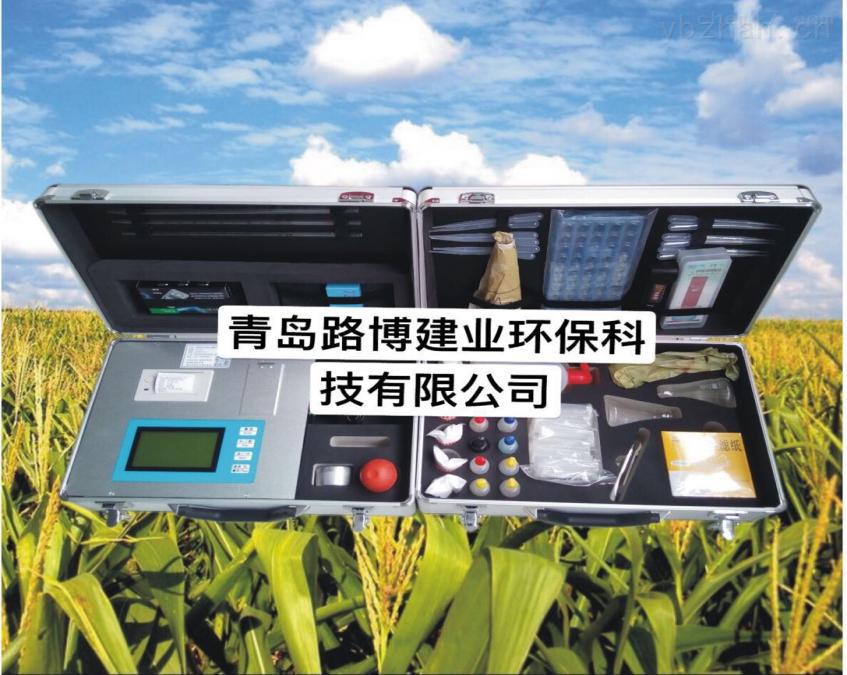 供应邯郸环保局-LB-TYA-Is土壤养分速测仪
