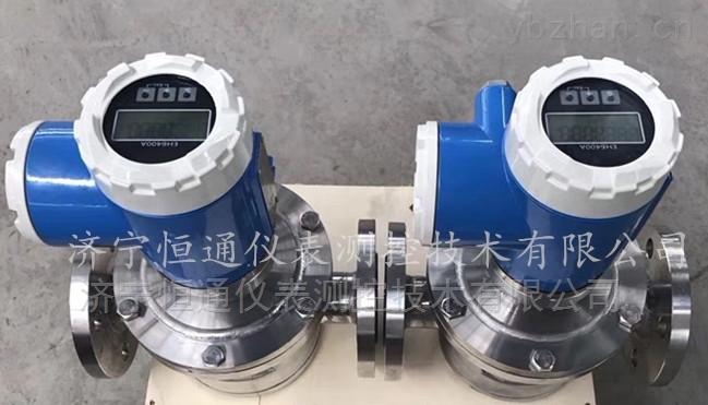 LC系列橢圓齒輪油表/流量計