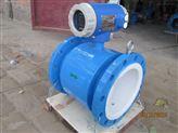 供应广西泥浆专用LDF电磁流量计