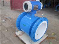 供应广西泥浆LDF电磁流量计