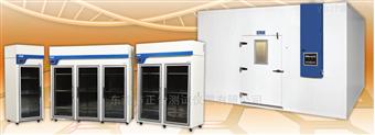 進口藥品穩定性實驗箱/CSZ穩態試驗箱