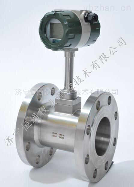 LUGB-2404P1过热蒸汽流量计