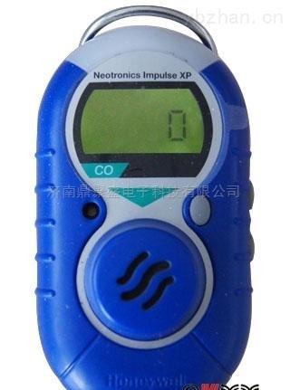 ImpulseXP-霍尼韋爾便攜式一氧化碳氣體檢測儀