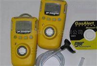 便攜式硫化氫檢測報警儀GAXT-H-DL