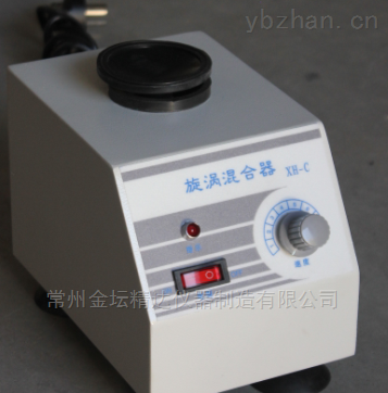 XH-C-快速混匀器/旋涡混合器