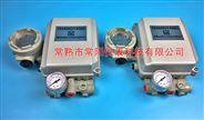 EP-3122电气阀门定位器