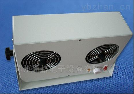 FC-002-FC-002雙頭除靜電離子風機