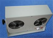 FC-002雙頭除靜電離子風機