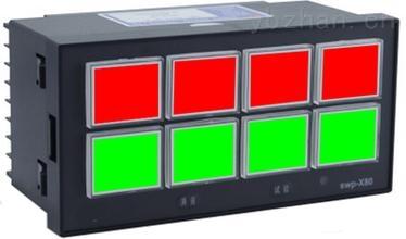 XXS系列闪光报警器