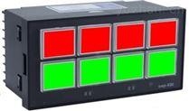 XXS系列閃光報警器