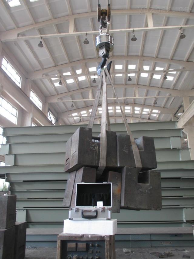 淞南镇10吨电子吊秤|宝山20吨吊秤价格|直视吊秤厂家