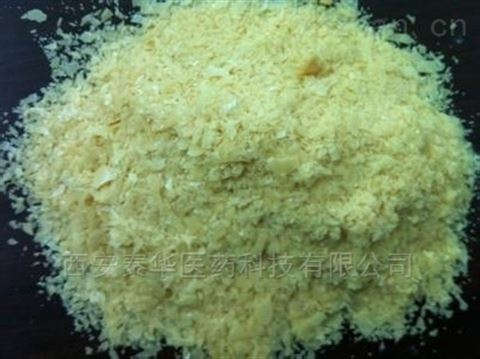 食品级日落黄 国标 资质齐全