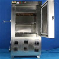 混凝土低温试验箱促销价