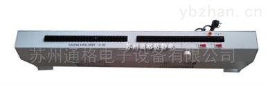 KERUISI LV-108双拼卧式离子风机