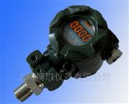 BQ-2088型壓力變送器二線制24V