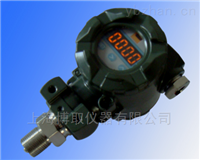 BQ-2088型压力变送器二线制24V