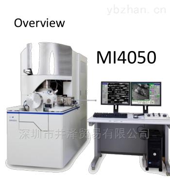 MI4050-正規代理hitachi日立聚焦離子束系統