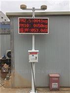 德陽市建筑環境監測揚塵監測儀在線安裝