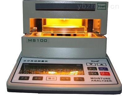 鹵素水分檢測儀-水分儀-水分測定儀-水分測量儀