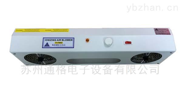 KERUISI TY-FW02-KERUISI TY-FW02加熱式雙頭離子風機