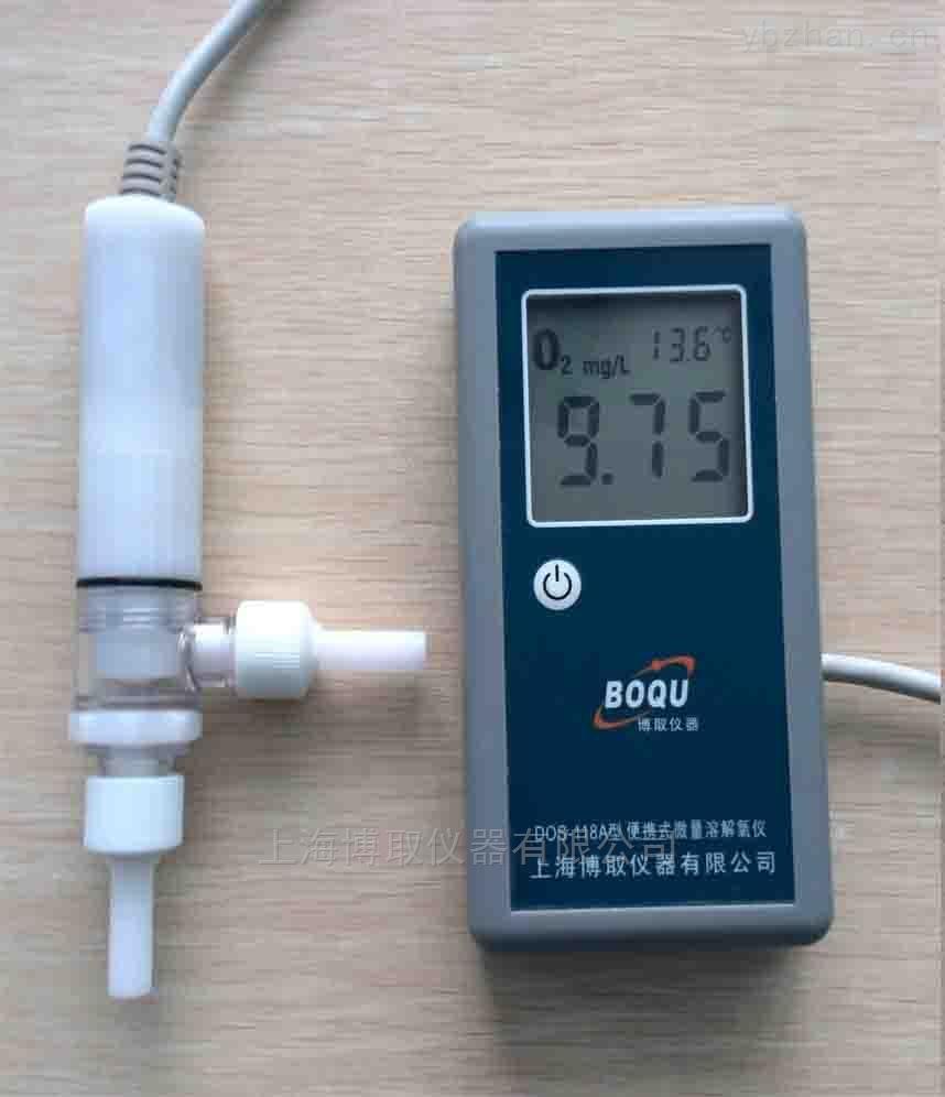 DOS-118A-微克级便携式纯水溶氧仪