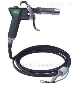 004-KERUISI-004除静电离子风枪