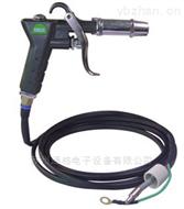 KERUISI-004除静电离子风枪