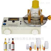 口服固体药用瓶盖扭矩测试仪2-5n.m