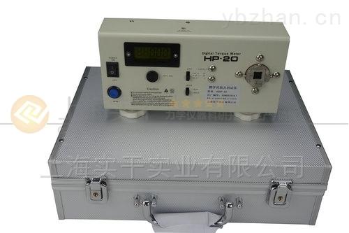 电动螺丝刀扭矩校准仪0.5-4N.m上海厂家