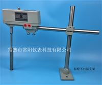 BPK-2网布纠偏器,纸机跑偏器,纸机网毯校正器